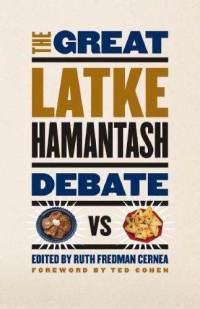 great-latke-hamantash-debate-ted-cohen-hardcover-cover-art